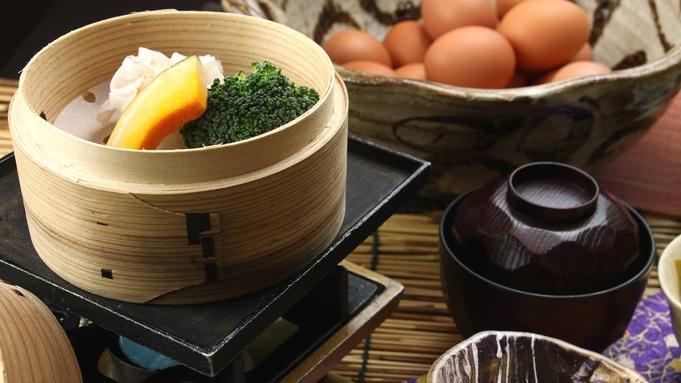 【控えめ夕食】美食とエメラルドグリーンの美湯でお得に温泉旅行♪《平日/10,450円〜》[1泊2食]