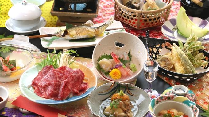 【雪割草】《黒毛和牛のしゃぶしゃぶ×とれたて魚介類》日本料理の粋を味わうくつろぎ会席[1泊2食]