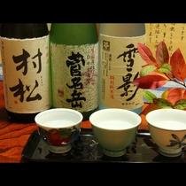 ◆【地酒飲み比べ】