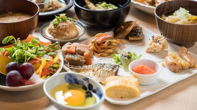 【オンライン決済限定】選べる夕食付プラン(夕・朝食付)