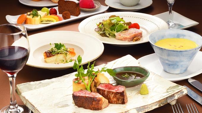 ■2食付-プレミアム■肉厚&濃厚な味わい【常陸牛ステーキ】で、旅の想い出に彩りを