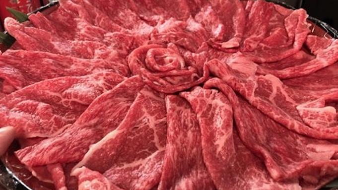 特選但馬牛200g!量も質も2倍のすき焼き&温泉プラン