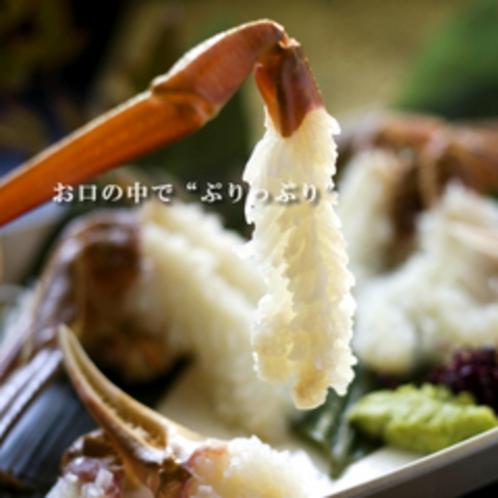 ★カニ祭(梅)★