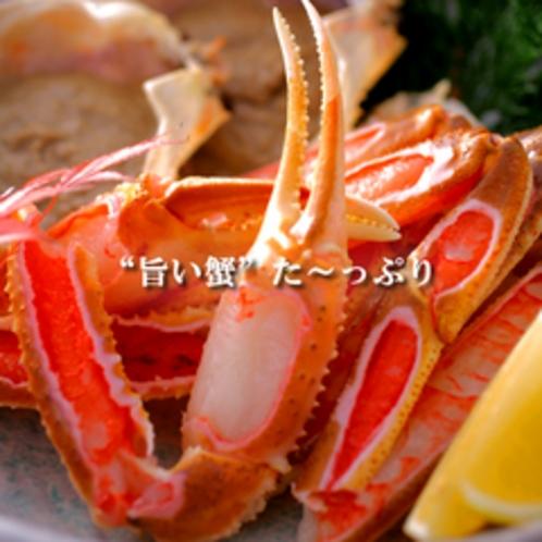 ■茹で蟹■
