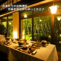 ■お食事処-竹の春-■
