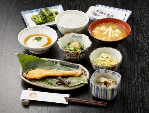 【平日限定】ワーケーションプラン 4泊5日朝食付き