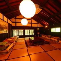 客室(ばんぶーの湯2階)