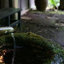 ばんぶーの湯 イメージ画像