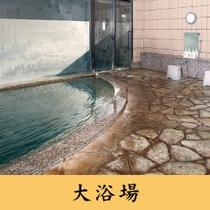カスタムページ1_大浴場