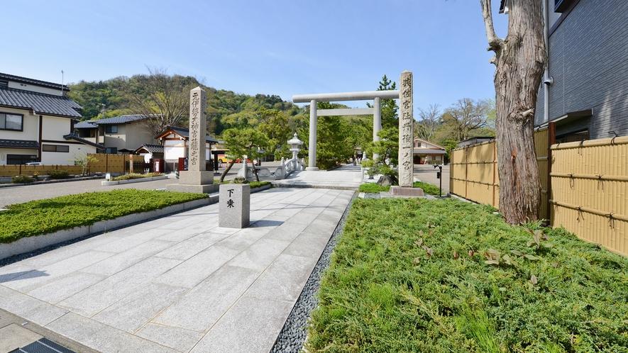 *元伊勢籠神社は当館目の前!パワースポットとしても人気♪お伊勢さんのふるさとと親しまれています。