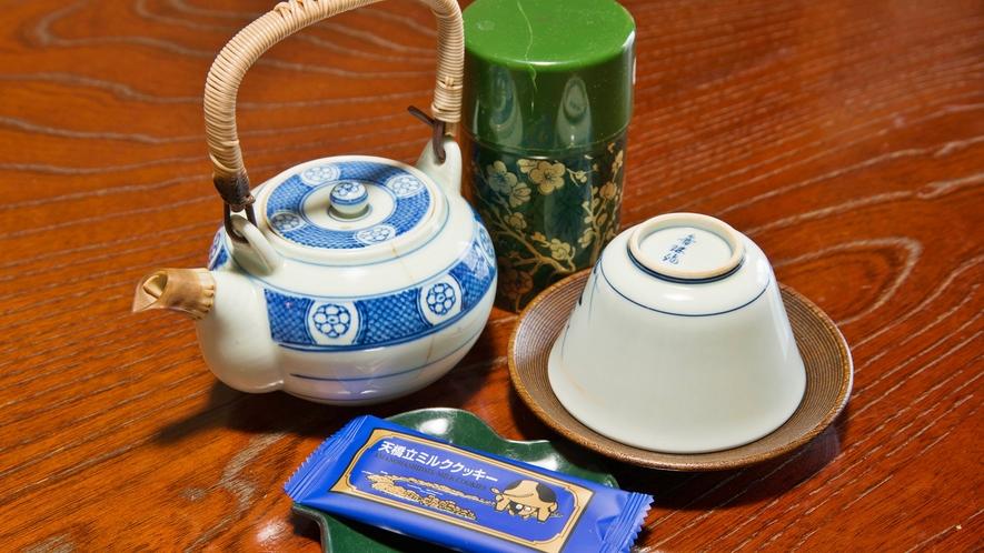 *お茶菓子とお茶をご用意しております。到着したらまず一息…
