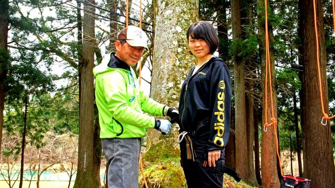 【森と友達♪ツリーイング体験】体を動かした後は高原バーベキュー&手持ち花火でEnjoy!
