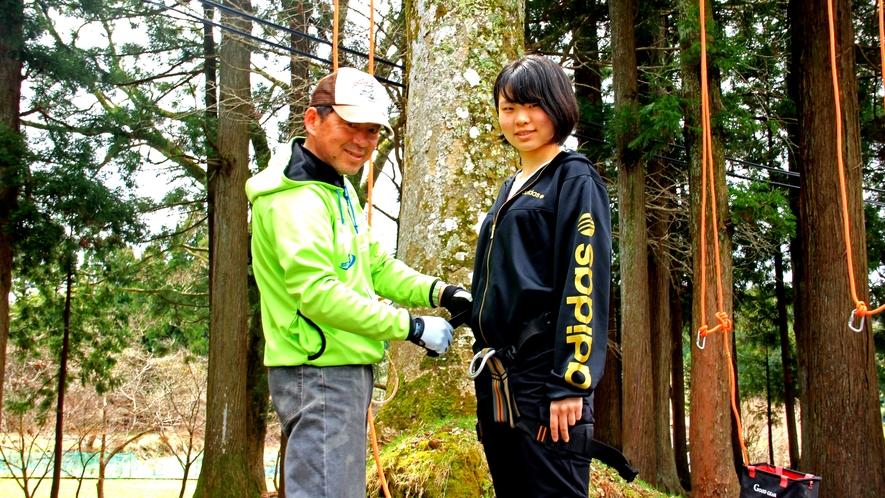 森と友達☆ツリーイング体験