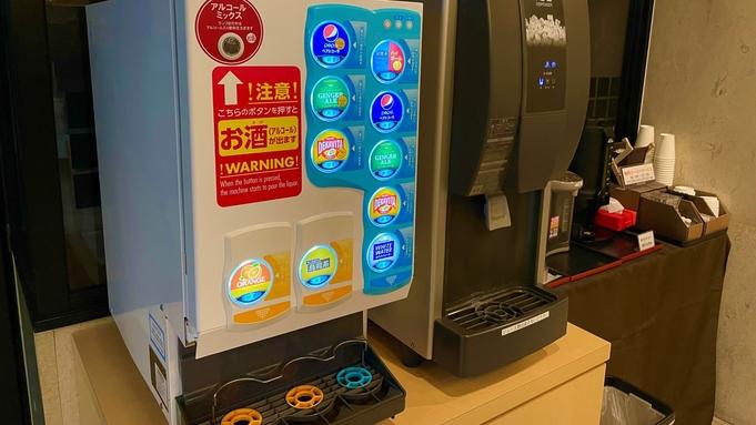 『当館 人気NO1』朝食無料♪全室無線LAN&WiFi 男性専用浴場完備!