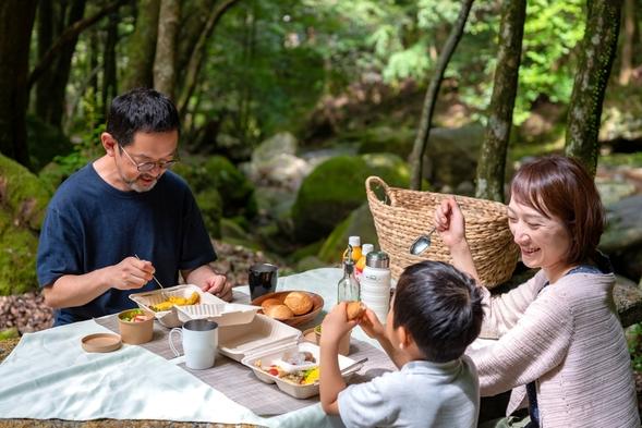【夕食+ピクニックモーニング2食付き宿泊プラン】緑豊かな大自然の中で密を気にせず朝食を堪能!!