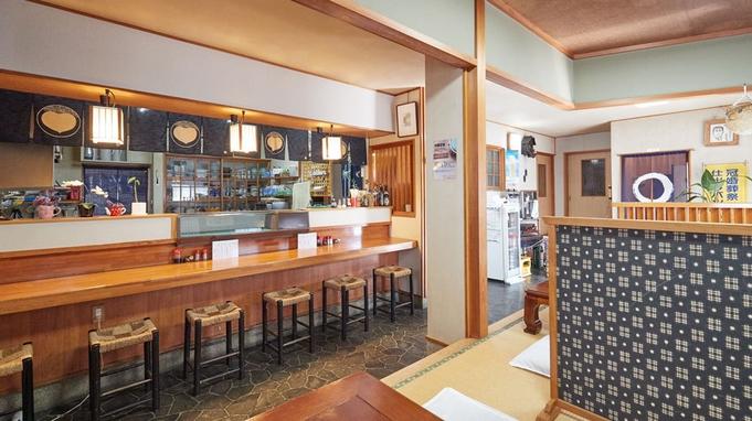 【現金特価】朝食&夕食付き_Aプランー一般のお客様【日本遺産】