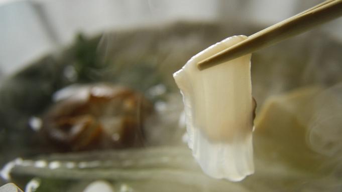 リーズナブル★おまかせ日替わり定食+気まぐれ『たこ料理』2品プラン【1泊2食付】