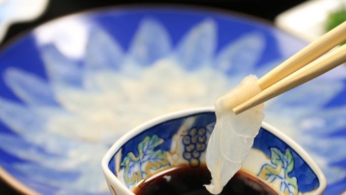 【冬・淡路フグ食べ尽くし】3年とらふぐフルコース★貸切♪潮崎温泉