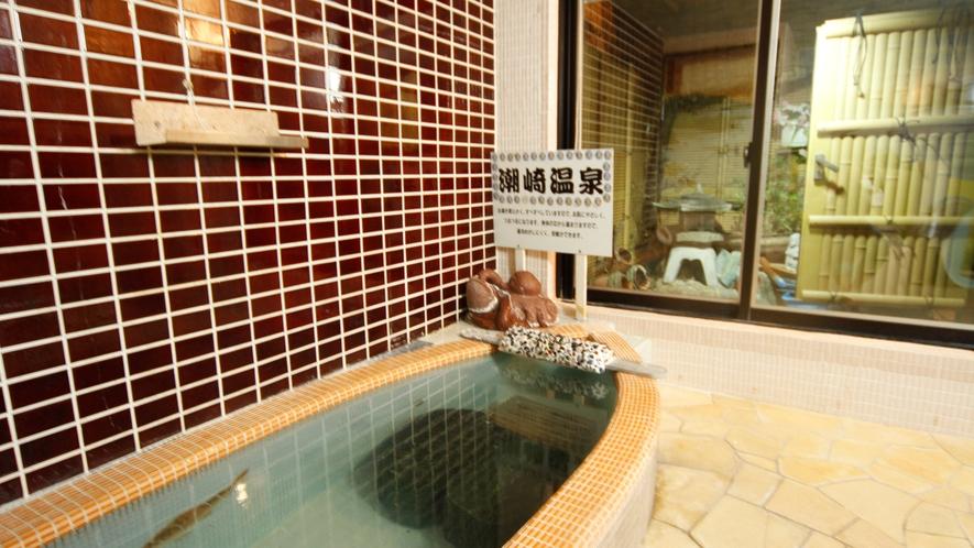 潮崎温泉・美人の湯