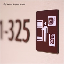 部屋番号表示