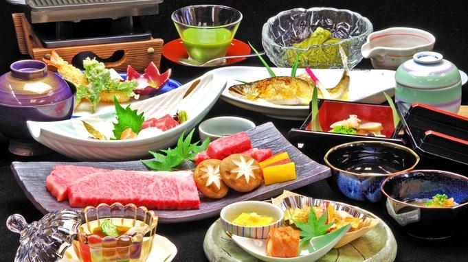 2食付◆厳選【飛騨牛】☆鉄板焼き☆とろけるお肉でボリューム満点プラン
