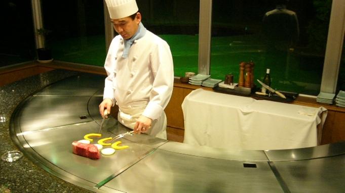 【2食付/鉄板焼き】記念日にオススメ!目の前で腕利きシェフが上質な牛肉を焼き上げる
