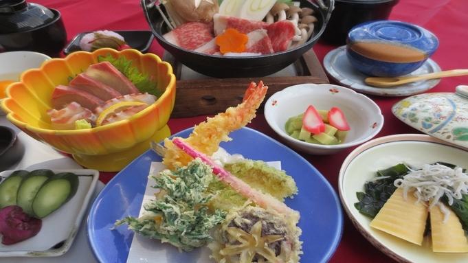 【2食付/豊田湖会席】当館一番人気!旬の食材を取り入れた全10品のミニ会席