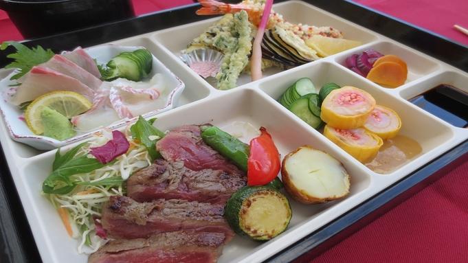 【2食付/松花堂弁当】リーズナブルなのに豪華!ホテルメイドのお弁当をお部屋で楽しむ