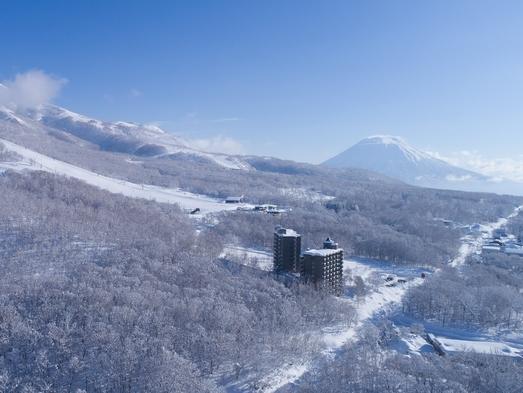 【秋冬旅セール】スノーシーズン先取り!◆自炊旅応援企画◆朝食ミールキットプレゼント