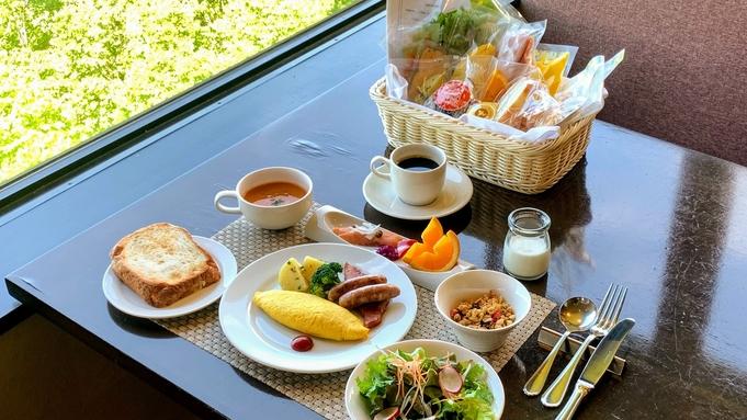 【楽天トラベルセール】夏休み間近!◆自炊旅応援企画◆朝食ミールキットプレゼント