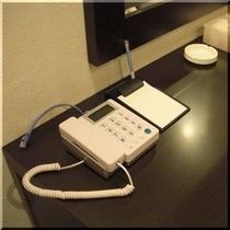 【全室共通】内線電話機&LANケーブル