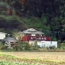 *【外観】常陸太田の長閑な自然と調和した、温かなおもてなしの温泉宿です。