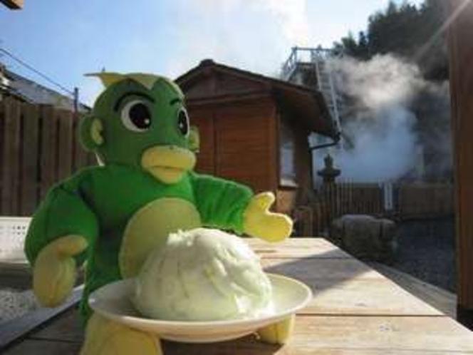 B級ぐるめ!峰温泉、噴湯公園で販売しているわさび肉まん♪