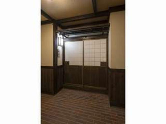 特別室【千里香】寛ぎの和室2