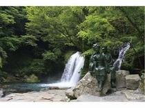 七滝の一つ、「初景滝」当館から歩いて15分ほど。散歩におすすめです