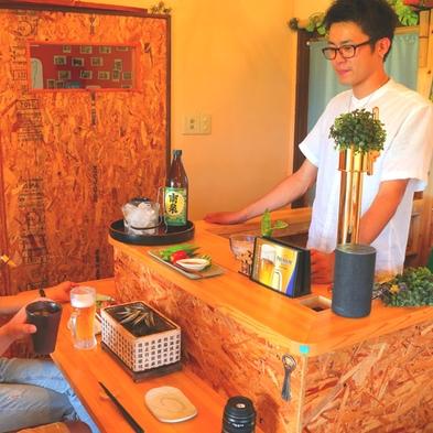 【ビジネス応援プラン】夕食は日替わり定食!<Wi-Fi&ランドリー無料>☆2食付き