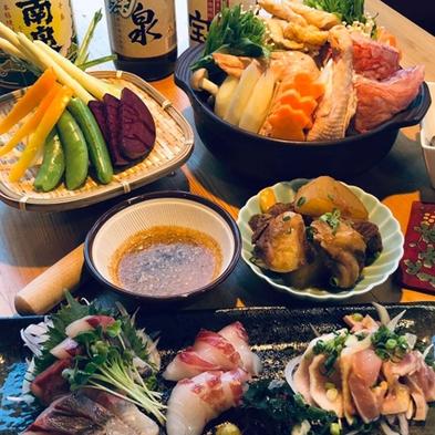 ★期間限定!★お1人様1泊5000円引き!夕食は地元種子島の味をお楽しみください!