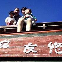 屋根の上から♪