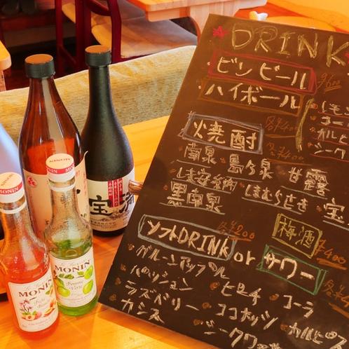 【ドリンクメニュー】どなたでもご利用いただける食堂ではアルコールや一品料理をご用意しております!