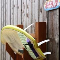 サーフィン好きの方はぜひ!