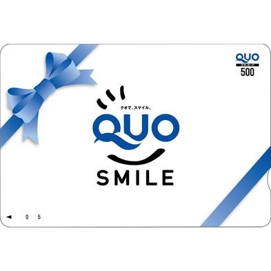 【QUOカード500円分付】出張応援!ビジネス利用におすすめの朝食付プラン。コンビニまで車ですぐ!