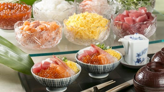 【1泊朝食付】白浜を思う存分満喫■朝食はこだわりの和洋ビュッフェを堪能!