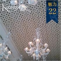 ★魅力22 透かし彫りの天井