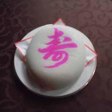 【ファミリー】【祝1歳】一升餅を担いで1年の成長のお祝い♪ケーキ付きプラン【添い寝無料】