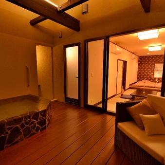 全館貸切 露天風呂付き客室2室 + パブリックスペース