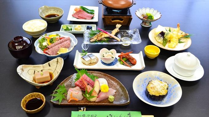 【夏旅セール】【ベーシック】海・山・川の幸!四季折々の新鮮な食材を使った会席料理を堪能(清流コース)