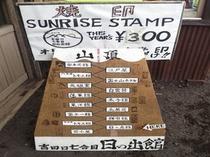 『富士登山』