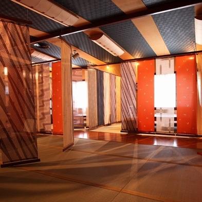 【夏秋旅セール】おしゃれな個室風空間で楽しむ、目にも舌にも嬉しい和会席フルコース「南房総美食膳」