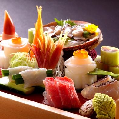 【お刺身好きな方へ】獲れたて鮮魚のお刺身七点盛り【海の幸プラン】
