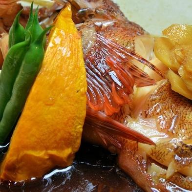 【シニアにも好評】 旬の地魚の煮付け大皿盛りなど 〜品数少なめコース〜
